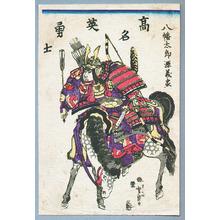 Taguchi Yoshimori: Samurai on Horse - Komei Eiyushi - Artelino