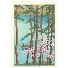 川瀬巴水: Arashiyama in Spring - Artelino