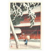 川瀬巴水: Zojoji Temple - Artelino