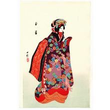 Hasegawa Sadanobu III: Osone - Bunraku Puppet - Artelino