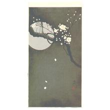 小原古邨: Plum Blossoms at Night - Artelino