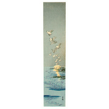 Yoshimoto Gesso: Birds Over the Water - Artelino