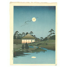 Arai Yoshimune: House by a Pond - Artelino