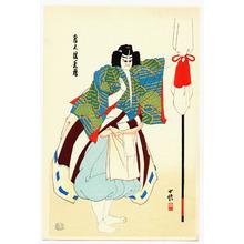 代長谷川貞信〈3〉: Toneri Matsuomaru - Bunraku Puppet - Artelino