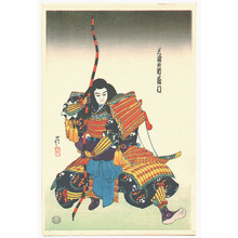代長谷川貞信〈3〉: Miura Rokusuke - Bunraku Puppet - Artelino