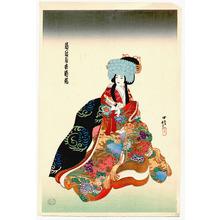 Hasegawa Sadanobu III: Princess Toki - Bunraku Puppet - Artelino