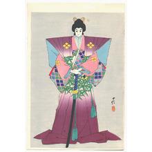代長谷川貞信〈3〉: Kosho - Bunraku Puppet - Artelino