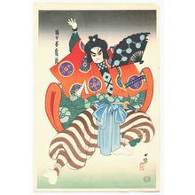 代長谷川貞信〈3〉: Sasaki Takatsuna - Bunraku Puppet - Artelino