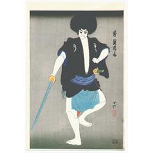 代長谷川貞信〈3〉: Sadakuro - Bunraku Puppet - Artelino