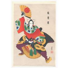 代長谷川貞信〈3〉: Fox Tadanobu - Bunraku Puppet - Artelino