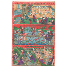 Utagawa Kuniaki: Cat Bathhouse (Toy Print) - Artelino