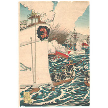 渡辺延一: Sea Battle at Tokushan (6 oban panels War Print) - Artelino