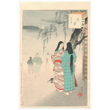 Mizuno Toshikata: Street Girls - Sanju Rokkasen - Artelino