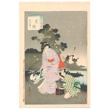 Mizuno Toshikata: Catching Fireflies - Sanju Rokkasen - Artelino