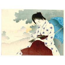 Mizuno Toshikata: Outdoor Sketch (Kuchi-e) - Artelino