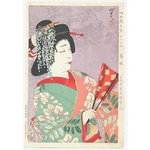 Ota Masamitsu: Fuji Musume - Showa Butai Sugata - Artelino