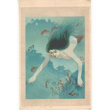 Nakazawa Hiromitsu: Matsukaze - Chikamatsu Series - Artelino