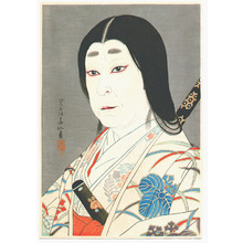 名取春仙: Yodogimi - Nakamura Utaemon - Artelino