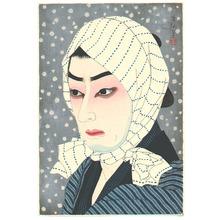Natori Shunsen: Naoji - Shunsen Nigaoe Shu - Artelino