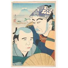 Natori Shunsen: Hizakurige - Shunsen Nigaoe Shu - Artelino
