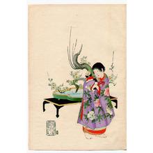 Toyohara Chikanobu: Koto Player and Ikebana - Artelino