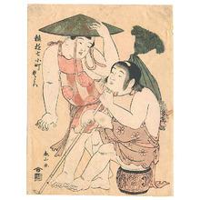 Katsukawa Shunzan: Children and Broom - Artelino