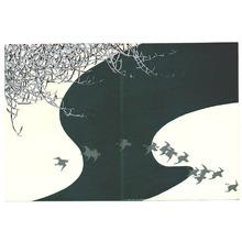 神坂雪佳: Flying Birds - Momoyo Gusa - Artelino