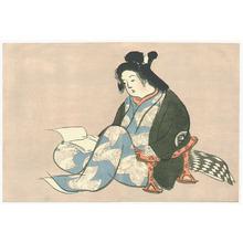 神坂雪佳: Reading Lady - Momoyo Gusa - Artelino
