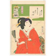 豊原国周: Masaoka - Ichikawa Danjuro Engeki Hyakuban - Artelino