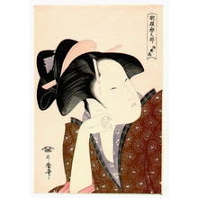 Kitagawa Utamaro: Bijin (re-carved edition) - Artelino