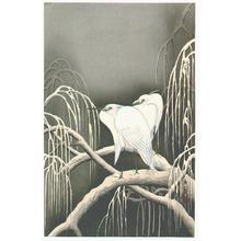 今尾景年: Two Egrets on a Snowy Branch - Artelino