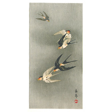 Imao Keinen: Five Birds in Flight - Artelino