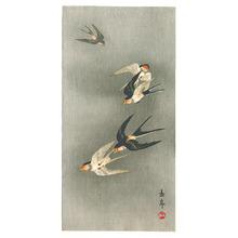 今尾景年: Five Birds in Flight - Artelino