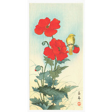 Imao Keinen: Yellow Bird on Red Flowers - Artelino