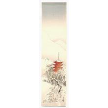 Yoshimoto Gesso: Pagoda in the Snow - Artelino