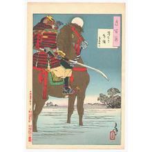 月岡芳年: Moonlight Patrol - Saito Toshimitsu # 8 - Artelino