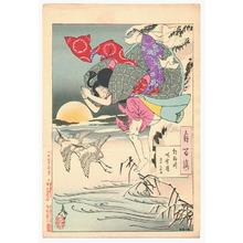 Tsukioka Yoshitoshi: Moon of Pure Snow at Asano River # 10 - Artelino