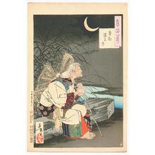 Tsukioka Yoshitoshi: Gravemarker Moon - Tsuki Hyakushi # 25 - Artelino
