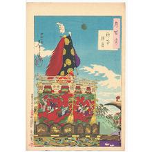 Tsukioka Yoshitoshi: Dawn Moon of the Shinto Shrine # 33 - Artelino