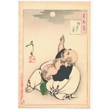 月岡芳年: Moon of Enlightenment - Tsuki Hyakushi # 62 - Artelino