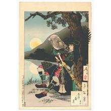 Tsukioka Yoshitoshi: Shizu Peak Moon - Hideyoshi # 66 - Artelino