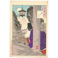 Tsukioka Yoshitoshi: Ishiyama Moon # 71 - Artelino