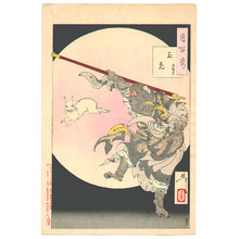 月岡芳年: Jade Rabbit - Sun Wukong # 73 - Artelino