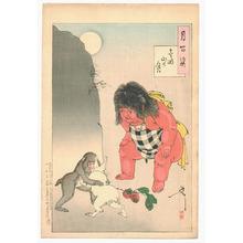 Tsukioka Yoshitoshi: Moon of Kintoki's Mountain # 87 - Artelino