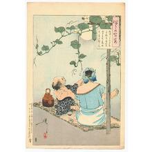 月岡芳年: Peasant Couple - Tsuki Hyakushi # 88 - Artelino