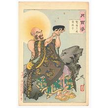 月岡芳年: Buddhist Monk - Tsuki Hyakushi # 93 - Artelino