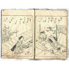 Nishikawa Sukenobu: Ehon Miyako Zoshi (e-hon) - Artelino