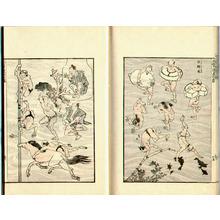 Katsushika Hokusai: Hokusai Manga (Meiji printing) vol.4 - Artelino