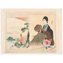 水野年方: Rose Pin (Kuchi-e) - Artelino
