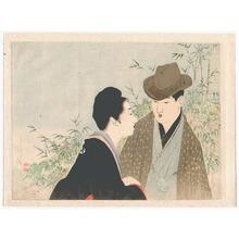 武内桂舟: Conversation (Kuchi-e) - Artelino